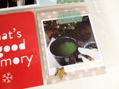 DD8-Green-Tea